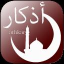 اذكار ونغمات اسلاميه الصباح والمساء حصن المسلم صوت
