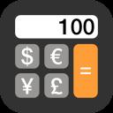 Currency converter offline