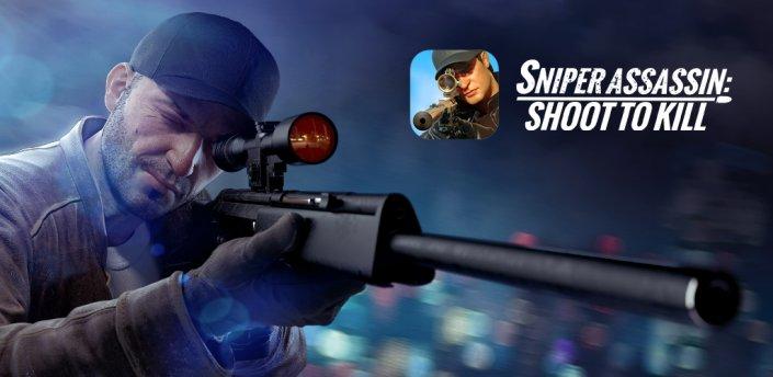 Baixar Sniper 3D Assassin® Hackeado e Atualizado Com Dinheiro Infinito - Winew