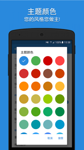 Simpler - 提供的通讯簿、拨号器、电话与通话屏蔽 screenshot 6