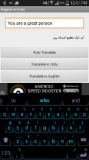 urdu translation screenshot 1