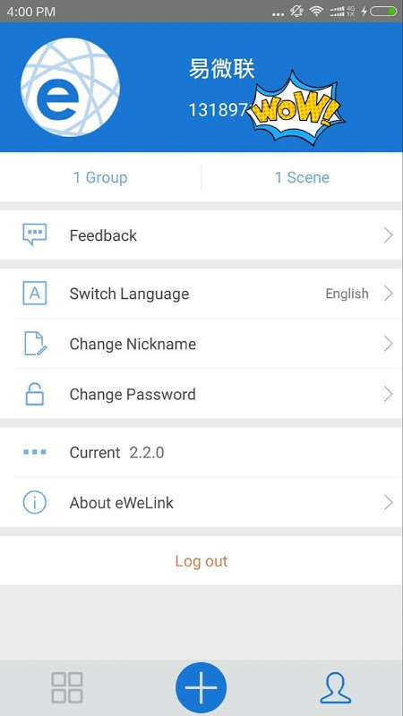 eWeLink screenshot 1