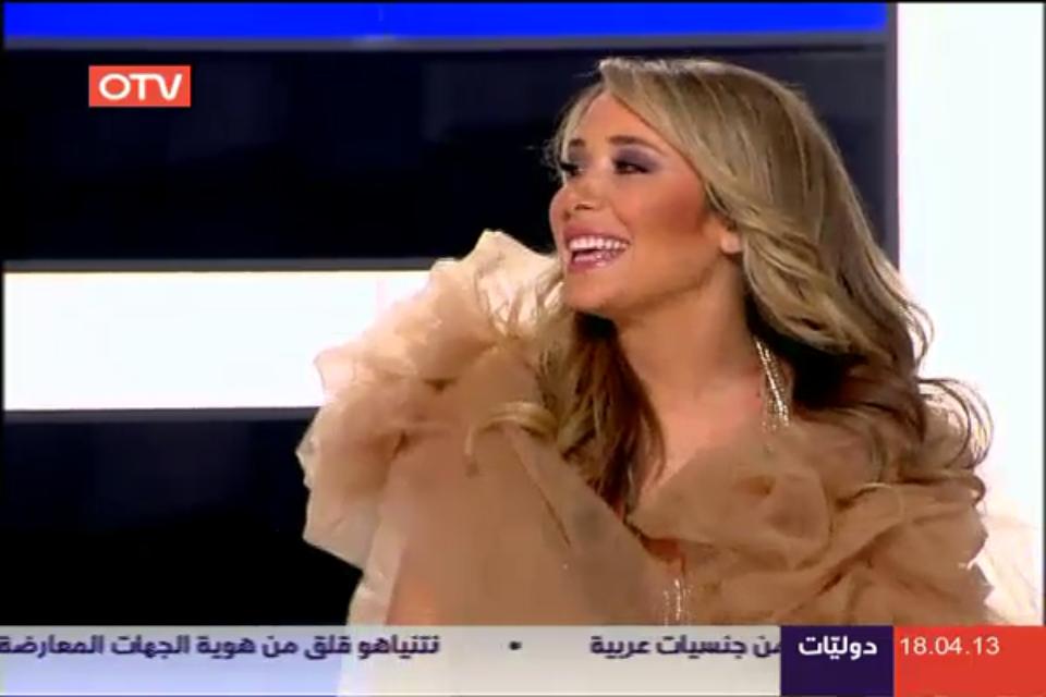 Arabic HD TV screenshot 2