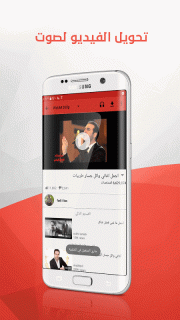 تحميل فيديو و صوت تيوب screenshot 2