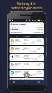 CoiNsider. Bitcoin /Altcoin Analysis Portfolio App screenshot 3