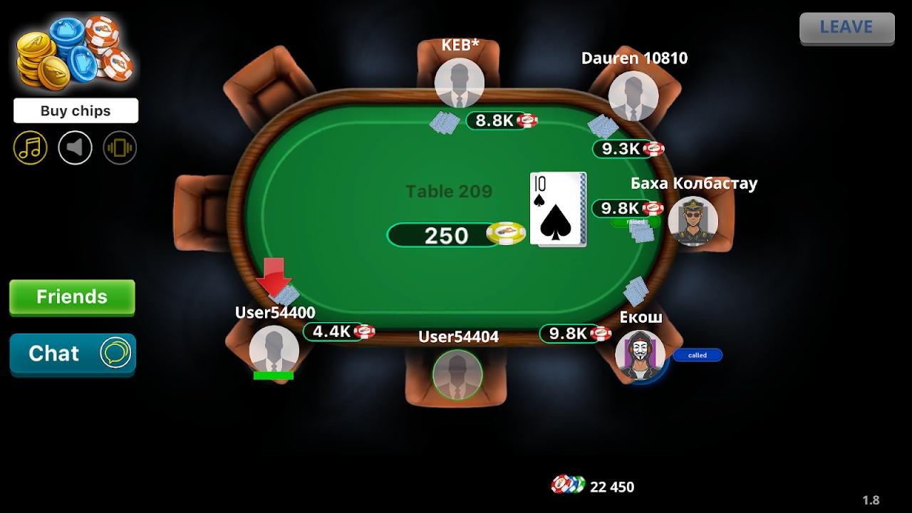 Как играть в ази карты скачать бесплатный онлайн покер
