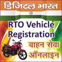 Vahaan-RTO Vehicle Information
