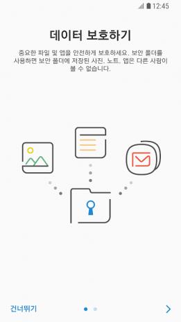 Secure Folder 1 3 01 89 Baixar APK para Android - Aptoide