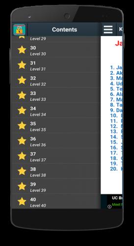 Kunci Jawaban Tebak Gambar 1 4 Download Android Apk Aptoide