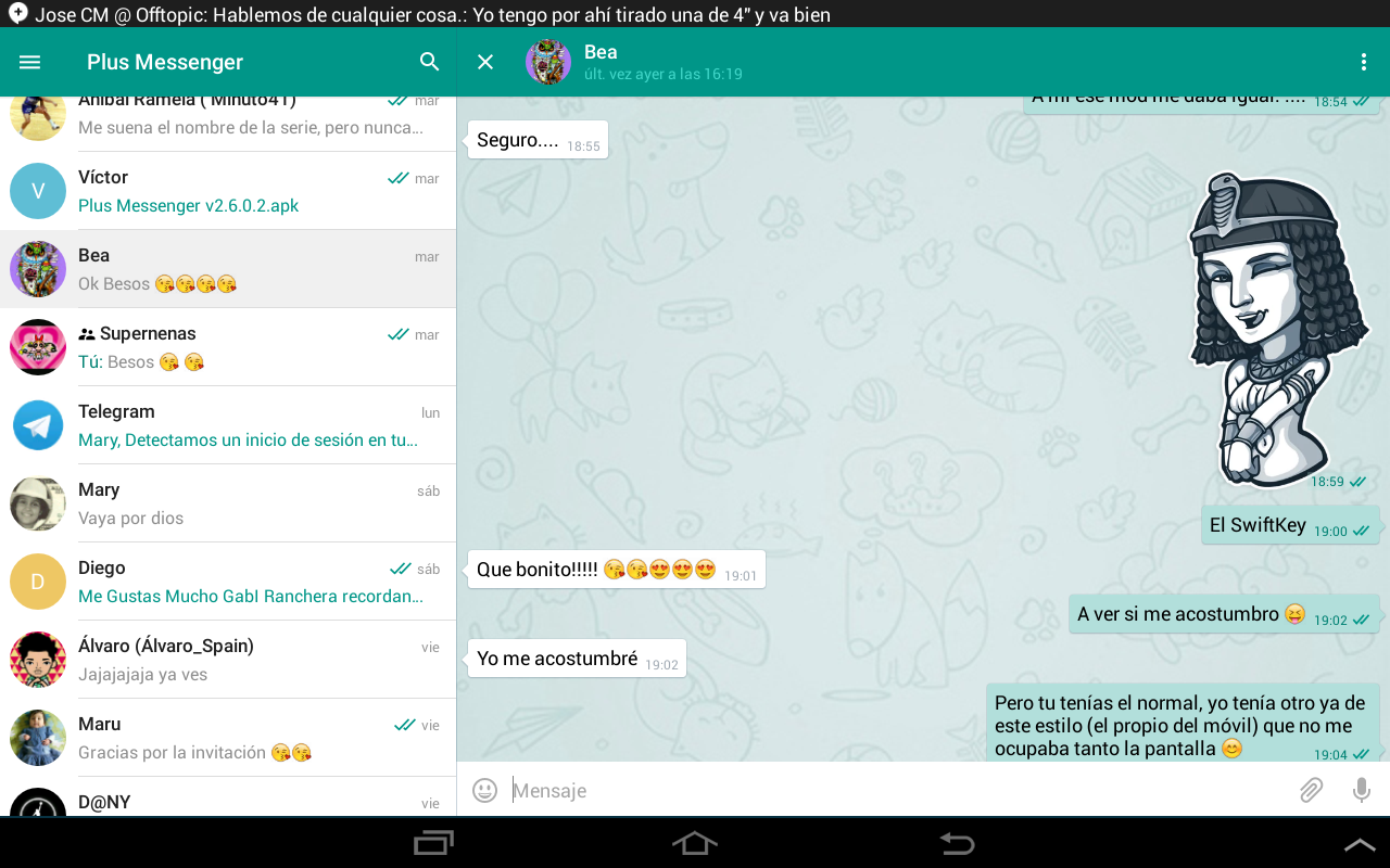Plus Messenger screenshot 1