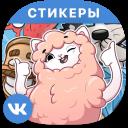 Чат и стикеры ВКонтакте Dialog