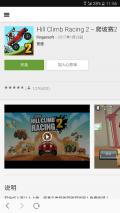 OPPOS 2 - huqi Screenshot