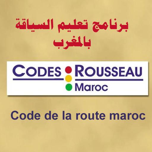 ROUSSEAU TÉLÉCHARGER MAROC STARTIMES CODE