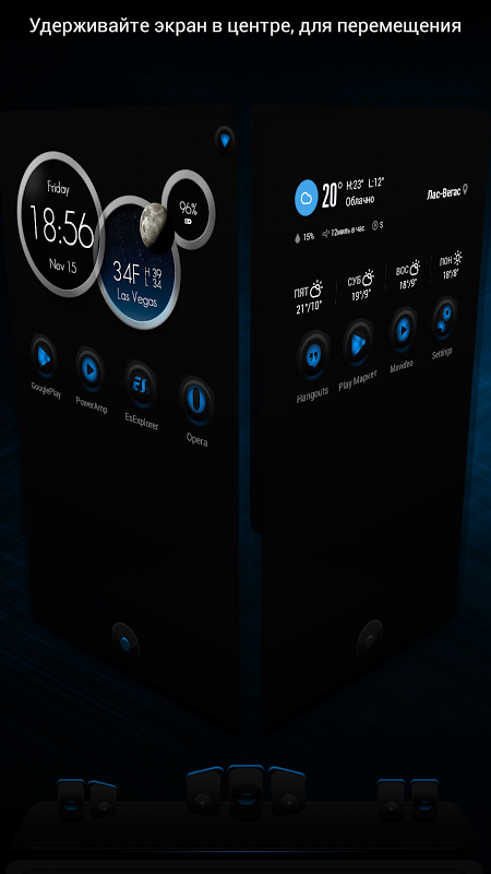 next launcher theme rubberblue apk