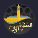 Salaat First (Prayer Times)