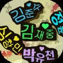 Korean vowel sound version
