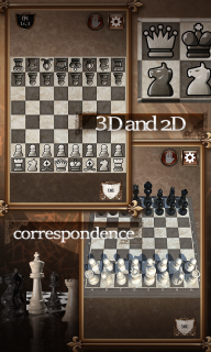 Classic chess screenshot 4