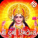 Maa Durga Ringtones New