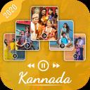 Kannada video maker, Kannada video status