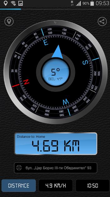 GPS Compass Explorer screenshot 1
