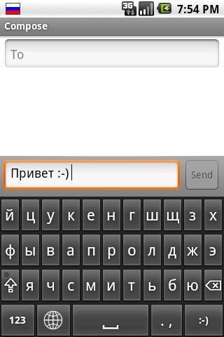 Russian Keyboard screenshot 1