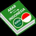 Kamus Arab Indonesia Offline
