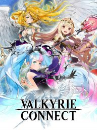 VALKYRIE CONNECT screenshot 10