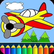 Uçaklar Kolay Boyama Oyunu 924 Android Aptoide Için Apk Indir