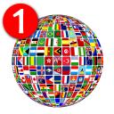 Tout Les langues Traducteur -Libre Voix Traduction
