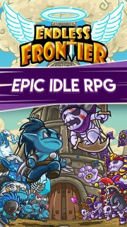Endless Frontier – RPG Online screenshot 1