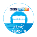 BBC English Spoken - Learn with BBC Janala