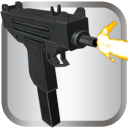 Guns Shot Animated