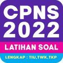 Simulasi Soal CAT CPNS 2021-2022, Minim IKLAN