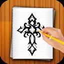 Learn to Draw Tribal Tattoo