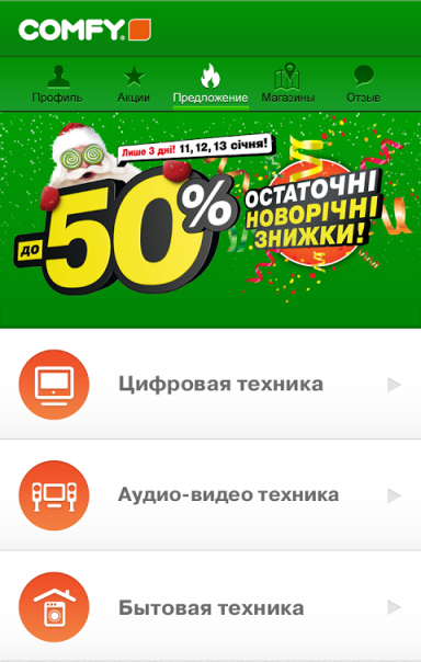 download Маркетинг:
