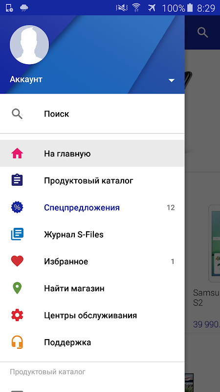 Магазин Samsung screenshot 2