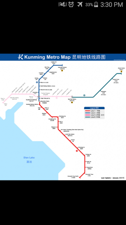 Kunming Metro Map.Kunming Metro Map 1 0 Download Apk For Android Aptoide