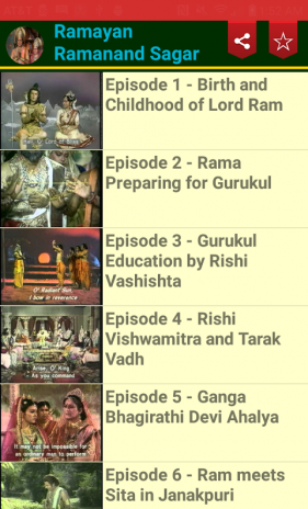 Ramayan Ramanand Sagar 2 1 Download APK for Android - Aptoide