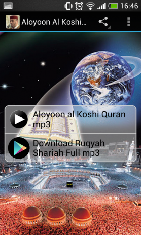 Aloyoon Al Koshi Quran mp3 2 5 Download APK for Android - Aptoide