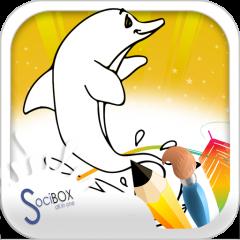 Yunus Balığı Boyama 10190417 Android Aptoide Için Apk Indir
