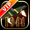 Guerra 1944 VIP