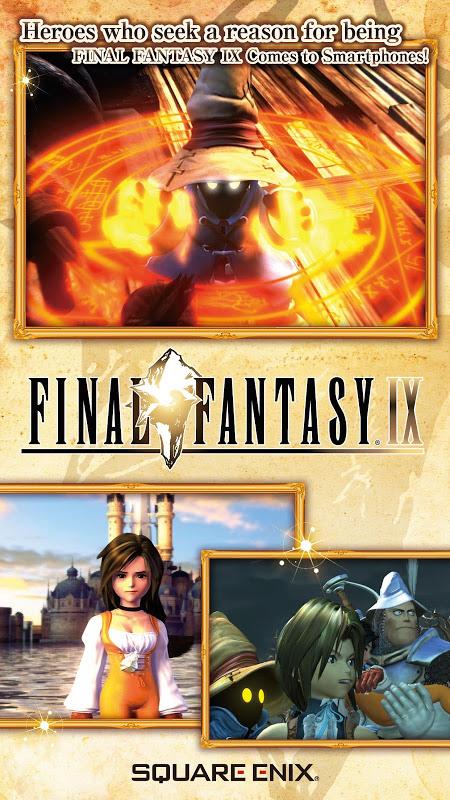 FINAL FANTASY IX for Android screenshot 1
