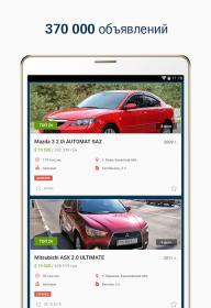 AUTO.RIA — новые и б/у авто screenshot 18