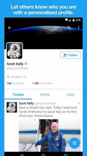 Твиттер screenshot 3