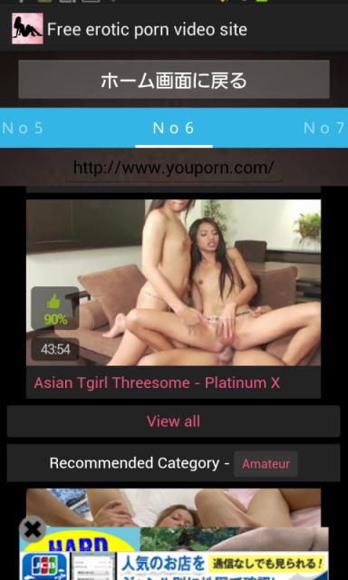 sex websites find sex partner apps Queensland