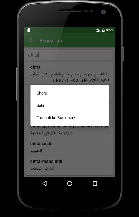 Kamus arab indonesia lengkap online dating