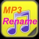 MP3 Rename! Wa!
