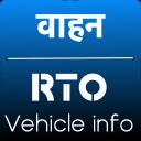 RTO Vehicle information : RTO Owner Info