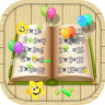 Maths For Kids Game Icon
