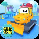 Bulldozer driving game for kid